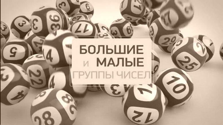 Заплатить за казино где онлайн